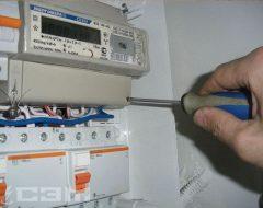 Монтаж электросчетчиков (фото 1)