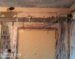 Электропроводка в квартире (фото 2)